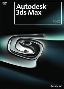 Программы по рамкам. Скачать 3ds Max 2012 x64 x32, новые возможности.