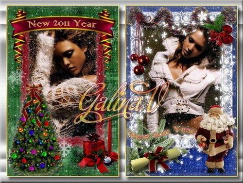 Рамки для фото - Новый 2011 год by Galina V