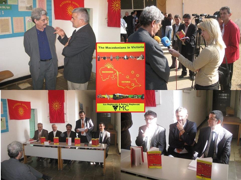 fabhoaadd Θαυμάστε Συνομιλητές και Ανεξάρτητους Ακαδημαϊκούς στο Μακεδονικό!!!