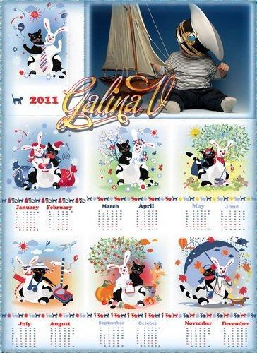 Календарь на 2011 год и фоторамка для детей
