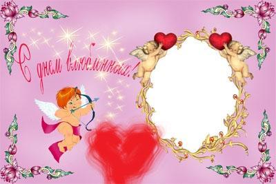 Рамка для фото - Ко дню Валентина.