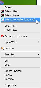 شرح مفصل لتثبيت اللغة العربية hajhlaabm.jpg