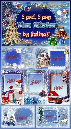 Красивые Новогодние фоторамки - Голубая зима