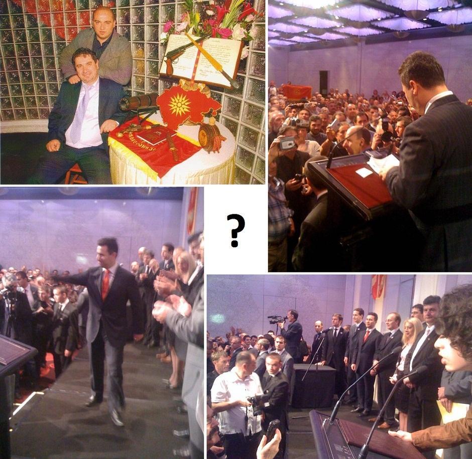pabmfaadc Θαυμάστε Συνομιλητές και Ανεξάρτητους Ακαδημαϊκούς στο Μακεδονικό!!!